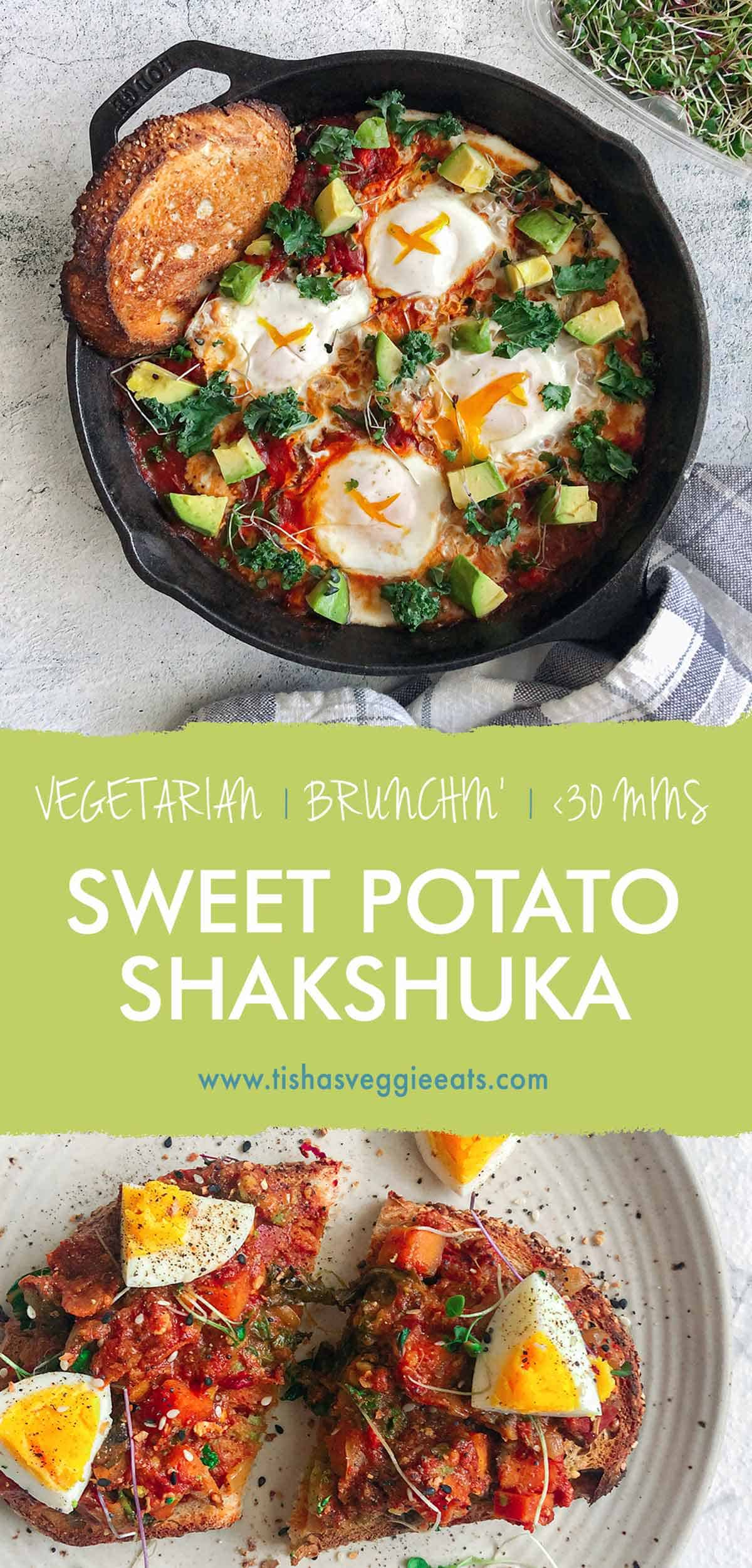 Sweet Potato Shakshuka Pinterest Image