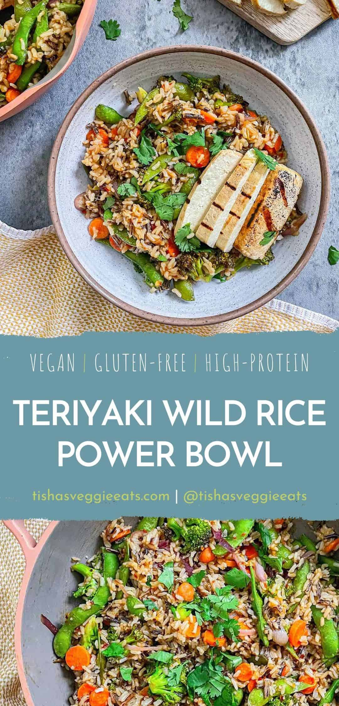 teriyaki forbidden wild rice bowl in large our place pan with grilled sliced tofu in the background on marble cutting board pinterest image